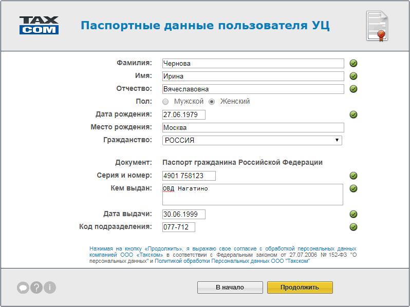 MVS4_Pass.png